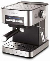 Кофеварка эспрессо Endever Costa-1065 850Вт серебристый/черный