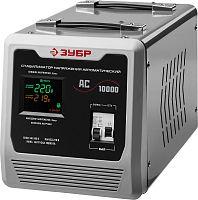 Стабилизатор напряжения Зубр АС 10000 электронный однофазный серый