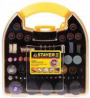 Набор насадок универсальный Stayer 29900-H186 (граверы)