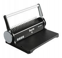 Переплетчик Buro BU-ZD888 A4/перф.8л.сшив/макс.150л./пластик.пруж. (6-19мм)