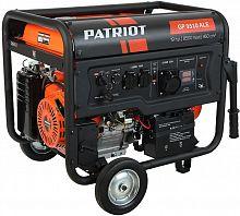 Генератор Patriot GP 9510ALE 8.5кВт