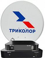 """Комплект спутникового телевидения Триколор GS B534М + GS C592 """"Европа"""" (комплект на 2 ТВ) черный"""