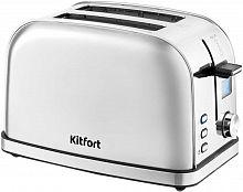 Тостер Kitfort КТ-2036-6 950Вт серебристый