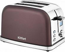 Тостер Kitfort КТ-2036-4 950Вт темно-кофейный