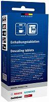 Очищающие таблетки для кофемашин Bosch 00311821 (упак.:3шт)