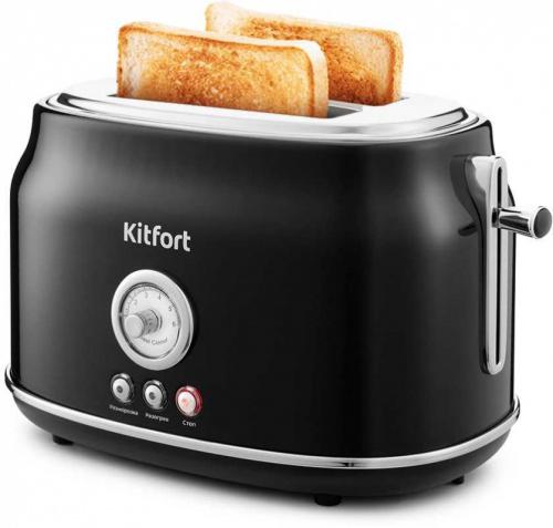 Тостер Kitfort KT-2038-1 685Вт черный