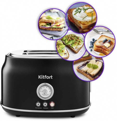Тостер Kitfort KT-2038-1 685Вт черный фото 2