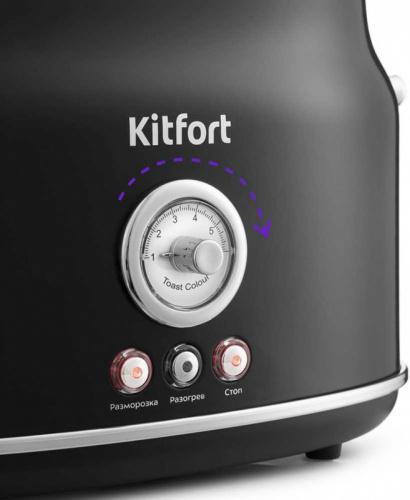 Тостер Kitfort KT-2038-1 685Вт черный фото 5