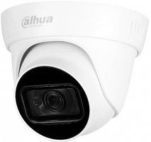 Камера видеонаблюдения Dahua DH-HAC-HDW1801TLP-A-0280B 2.8-2.8мм HD-CVI цветная корп.:белый