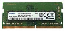 Память DDR4 8Gb 2666MHz Samsung M471A1K43CB1-CTD OEM PC3-21300 CL19 SO-DIMM 260-pin 1.2В original single rank