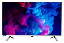 "Телевизор LED Hyundai 32"" H-LED32ES5108 Android TV серебристый HD READY 60Hz DVB-T2 DVB-C DVB-S2 USB WiFi Smart TV (RUS)"