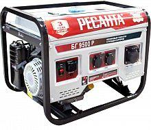 Генератор Ресанта БГ 9500 Р 7.5кВт