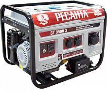 Генератор Ресанта БГ 9500 Э 7.5кВт