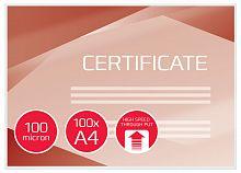 Пленка для ламинирования GBC 200мкм A4 (100шт) глянцевая 216x303мм HighSpeed (3747525)