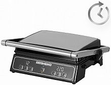 Электрогриль Redmond SteakMaster RGM-M809 2000Вт черный/серебристый