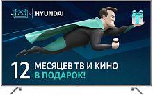 "Телевизор LED Hyundai 43"" H-LED43EU7001 Xmas стальной/Ultra HD/60Hz/DVB-T2/DVB-C/DVB-S2/USB/WiFi/Smart TV (RUS)"