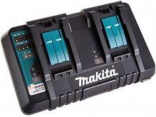 Зарядное устройство Makita DC18RD (196941-7)