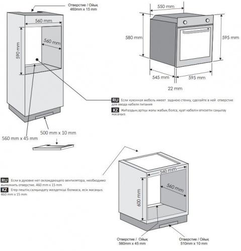 Духовой шкаф Электрический Candy FCP612NXL/E1 нержавеющая сталь/черный фото 7