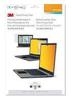 """Экран защиты информации для ноутбука 3M GF133W9B (7100207024) 13.3"""" золотистый"""