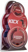 Установочный комплект Kicx AKS10ATC2