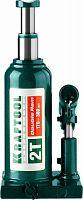 Домкрат Kraftool Double Ram 43463-2 бутылочный гидравлический зеленый