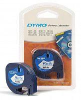 Картридж ленточный Dymo LT S0721610/S0721660 черный/белый для Dymo