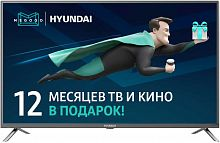 "Телевизор LED Hyundai 50"" H-LED50ES5001 Xmas стальной/FULL HD/60Hz/DVB-T2/DVB-C/DVB-S2/USB/WiFi/Smart TV (RUS)"