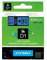Картридж ленточный Dymo D1 S0720710 черный/голубой для Dymo