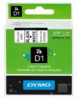 Картридж ленточный Dymo D1 S0720830 черный/белый для Dymo