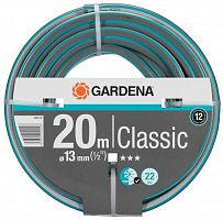 """Шланг Gardena Classic 1/2"""" 20м поливочный армированный серый/зеленый (18003-20.000.00)"""