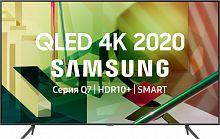 "Телевизор QLED Samsung 65"" QE65Q70TAUXRU Q темно-серый/Ultra HD/1400Hz/DVB-T2/DVB-C/DVB-S2/USB/WiFi/Smart TV (RUS)"