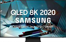 "Телевизор QLED Samsung 75"" QE75Q800TAUXRU Q черный/Ultra HD 8K/1200Hz/DVB-T2/DVB-C/DVB-S2/USB/WiFi/Smart TV (RUS)"