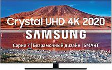 "Телевизор LED Samsung 55"" UE55TU7500UXRU 7 титан/Ultra HD/1000Hz/DVB-T/DVB-T2/DVB-C/DVB-S2/USB/WiFi/Smart TV (RUS)"