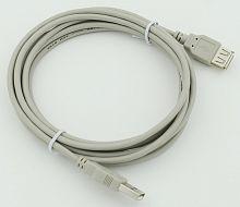Кабель USB A(m) USB A(f) 3м серый