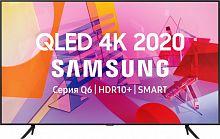 "Телевизор QLED Samsung 50"" QE50Q60TAUXRU Q черный/Ultra HD/50Hz/DVB-T2/DVB-C/DVB-S2/USB/WiFi/Smart TV (RUS)"