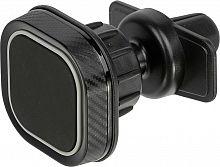 Держатель Wiiix HT-77V10mg магнитный черный для смартфонов