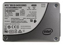 "Накопитель SSD SuperMicro 1x480Gb SATA HDS-I2T0-SSDSC2KB480G8 Hot Swapp 2.5"""