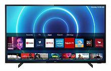 "Телевизор LED Philips 50"" 50PUS7505/60 черный/Ultra HD/50Hz/DVB-T/DVB-T2/DVB-C/DVB-S/DVB-S2/USB/WiFi/Smart TV (RUS)"