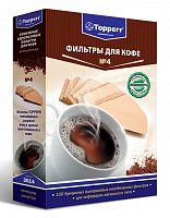 Фильтры для кофе для кофеварок капельного типа Topperr №4 неотбеленные 1х4 (упак.:100шт)