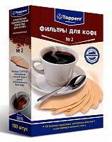 Фильтры для кофе для кофеварок капельного типа Topperr №2 неотбеленные 1x2 (упак.:100шт)