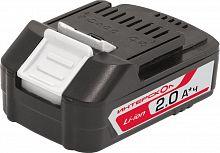 Батарея аккумуляторная Интерскол АПИ-2/18 18В 2Ач Li-Ion (2400.020)