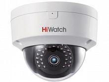 Видеокамера IP Hikvision HiWatch DS-I452S (4 mm) 4-4мм цветная корп.:белый