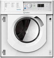 Стиральная машина Indesit BI WMIL 71252 EU класс:A++ загрузка до 7кг отжим:1200об/мин белый