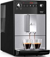 Кофемашина Melitta Caffeo Purista F 230-101 1450Вт серебристый/черный