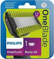 Сменное лезвие Philips QP610/50 для бритв (упак.:1шт)