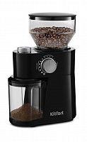 Кофемолка Kitfort КТ-741 200Вт сист.помол.:жернова вместим.:230гр черный