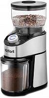 Кофемолка Kitfort KT-744 сист.помол.:жернова вместим.:160гр черный