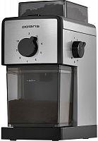 Кофемолка Polaris PCG 1620 Stone 200Вт сист.помол.:ротац.нож вместим.:180гр нержавеющая сталь/черный