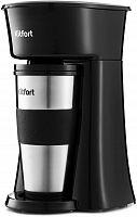 Кофеварка капельная Kitfort KT-729 650Вт черный/серебристый