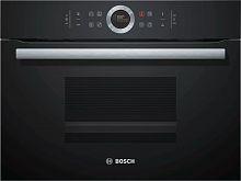 Пароварка Bosch CDG634AB0 1750Вт черный